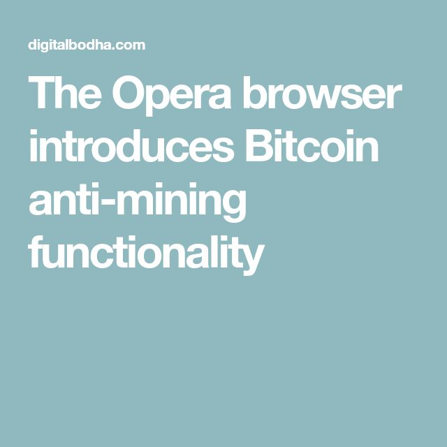 The Opera browser introduces Bitcoin anti-mining functionality