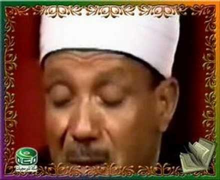 عبد الباسط عبد الصمد سورة الضحى - YouTube