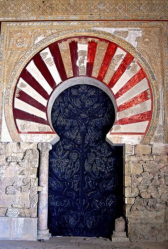 Door, Medina Azahara, Spain: Doors, Cordoba Spain, Blue Doors, Cities, Arches Medina Azahara, Candy Canes, Carvings Doors, Medina Azahara Cordoba España, Moorish Arches Medina
