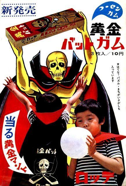 sinyasiki: ((11) Golden bat   Flickr - Photo Sharing!   Tokusatsu   Pinterestから)