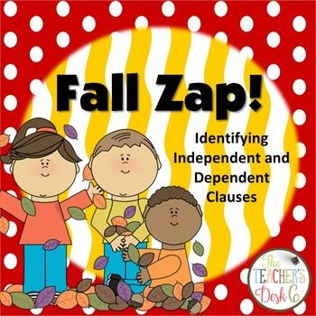 ZAP! is a fun and engaging way to have students practice any kind of skill from adding and subtracting to identifying fact and opinion statements. This ZAP! game requires students to practice identifying independent clauses and dependent clauses. Materials: Medium to large empty Pringle's container (or