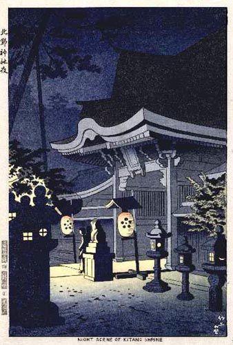 Kitano Shrine   by Takeji Asano, 1952   (published by Unsodo)