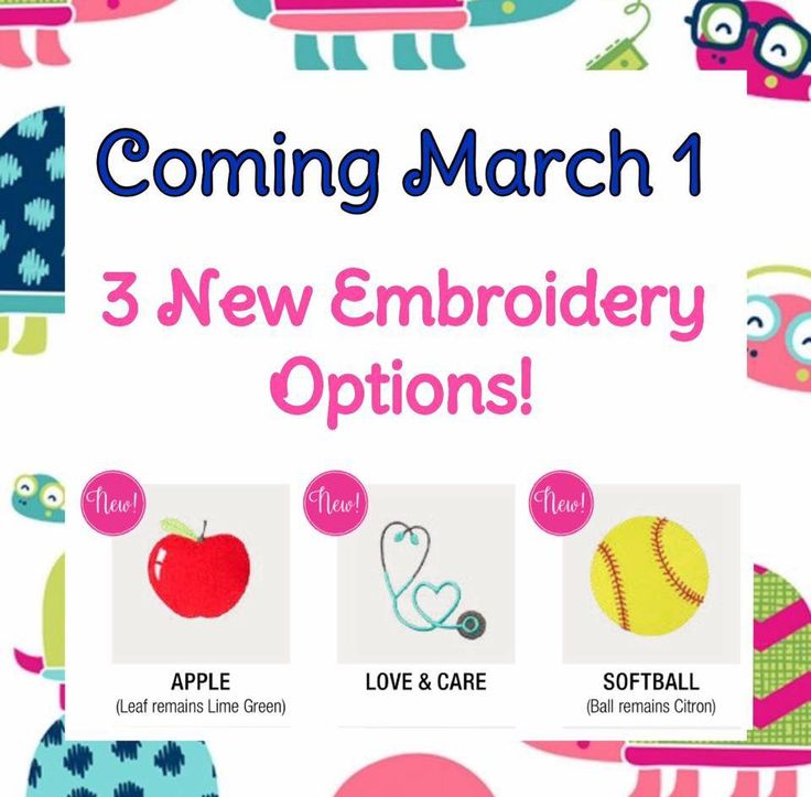Thirty-one spring and summer 2017, new icon, apple, love & care, softball, coming March 1 www.mythirtyone.com/Paula81