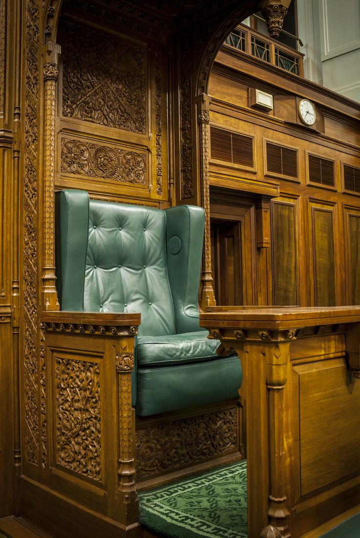 Detail of Speaker's Chair in House of Representatives