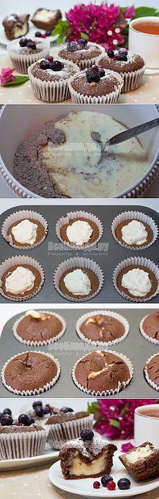 Кексы с творогом, рецепт шоколадных кексов с творожной начинкой, рецепт с фото   Все Блюда