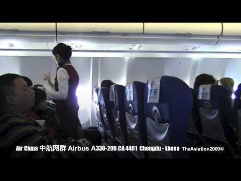 Air China 中航网群 Airbus A330-200 B-6081www.SELLaBIZ.gr ΠΩΛΗΣΕΙΣ ΕΠΙΧΕΙΡΗΣΕΩΝ ΔΩΡΕΑΝ ΑΓΓΕΛΙΕΣ ΠΩΛΗΣΗΣ ΕΠΙΧΕΙΡΗΣΗΣ BUSINESS FOR SALE FREE OF CHARGE PUBLICATION