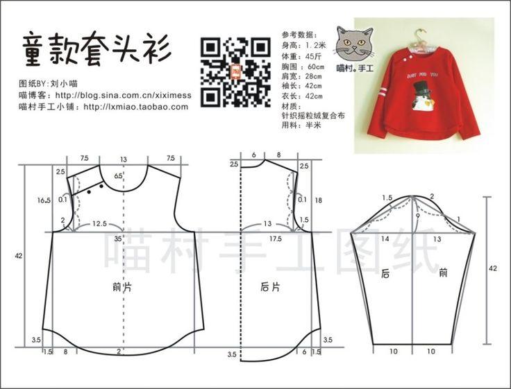 ★아동 어깨 트임 티셔츠 패턴★ 어깨 트임으로 포인트를 준 티셔츠 패턴입니다.밑단 라인도 둥글게 굴려주...