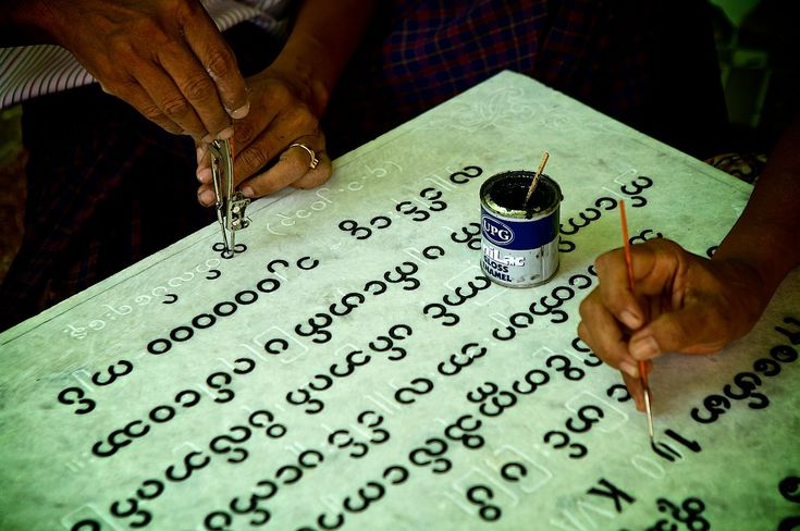 aesthetic alphabets - Burmese, written only with partial circles because the palm leaves would tear easily with straight cuts.