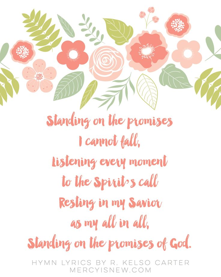 standing on the promises of god free printable