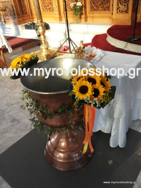myrovolos : βάπτιση άγιος Ελευθέριος Χαλάνδρι, θέμα Λιονταράκι