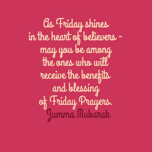 jummah mubarak messages