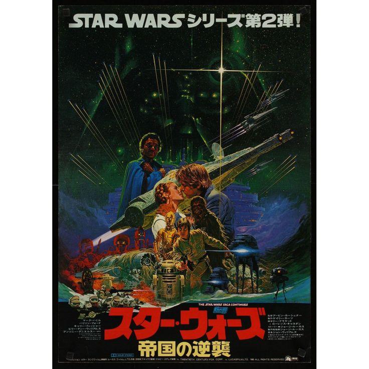 empire-strikes-back-japanese-star-wars-poster-80-george-lucas-sci-fi-classic.jpg (1200×1200)