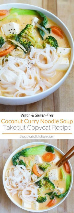 Coconut Curry Noodle Soup -- A vegan, healthy and gluten-free copy of my favorite Thai takeout.