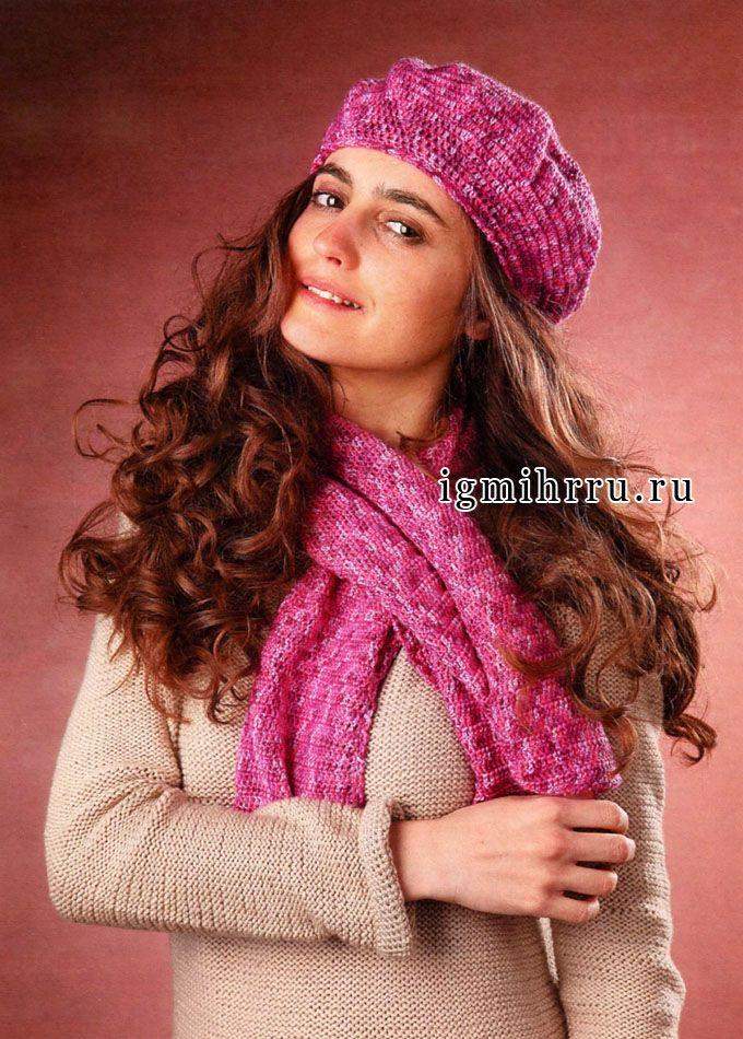 Осенний меланж. Берет и шарф в розовых тонах. Крючок