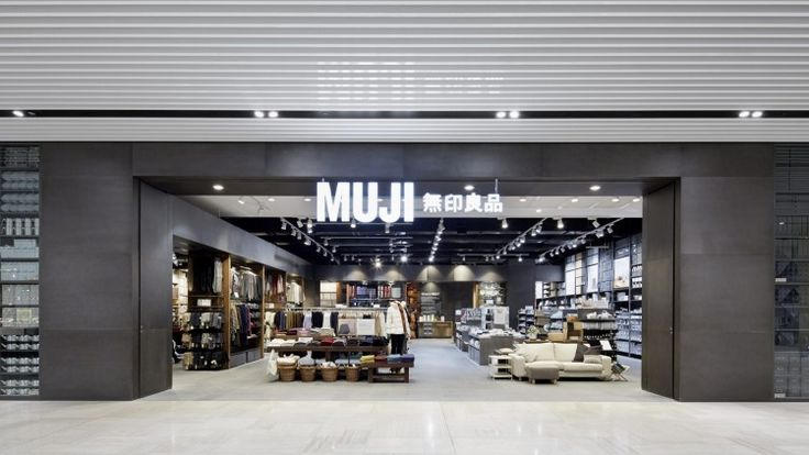 After years of pining, Muji – Japan's normcore answer to IKEA – has finally opened up in Sydney.