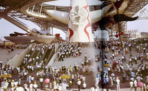 Osaka Expo '70  Osaka, Japan
