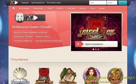 Онлайн казино на деньги kazino dengi