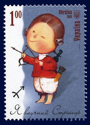 Ukrainian Zodiak by Eugenia Gapchinska, The Archer