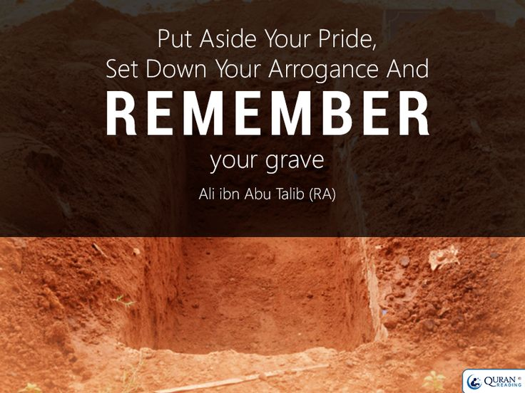 Remember your grave