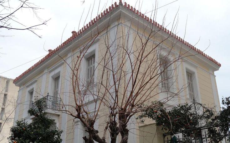 Η νεοκλασική οικία βρίσκεται στην οδό Θεοτοκοπούλου 34, κάτω από την Πατησίων, στο ύψος της Κλωναρίδου.