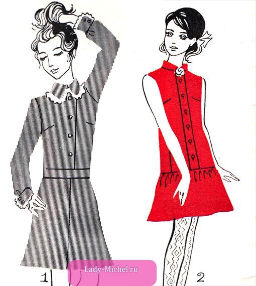 Детская ретро мода 1969 года. Эскизы - Детская мода - Выкройки для детей - Каталог статей - Выкройки для детей, детская мода