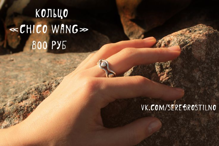 #silver ring #keep_going_baby #silver_jewelry #karen_hill_tribe #serebro_stilno