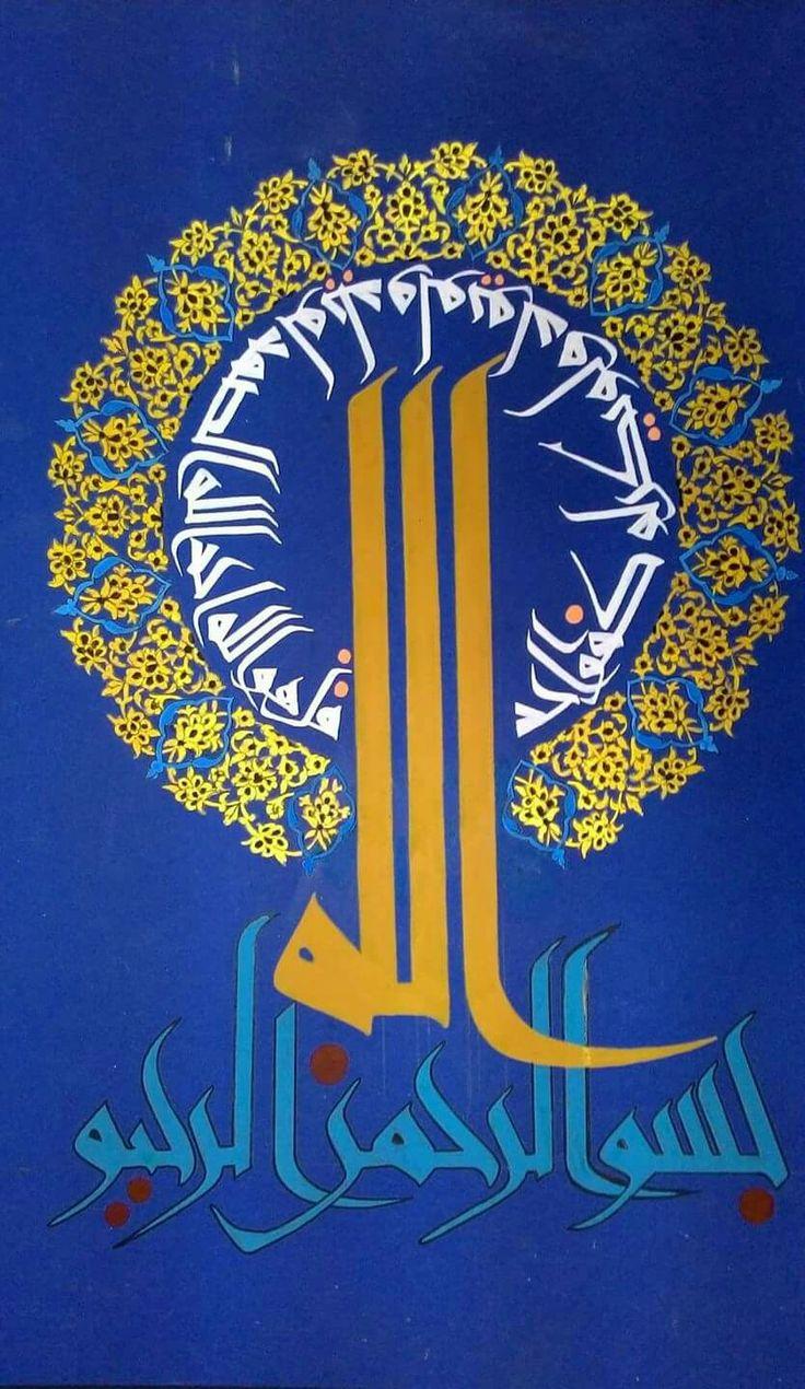 DesertRose,;,calligraphie art,;,