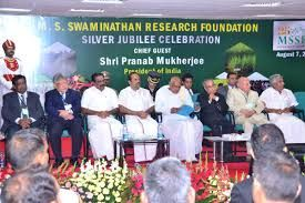 M S Swaminathan Research Foundation (MSSRF)