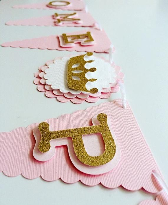 Welcome Princess Baby Shower Banner This Girly Pink And Gold