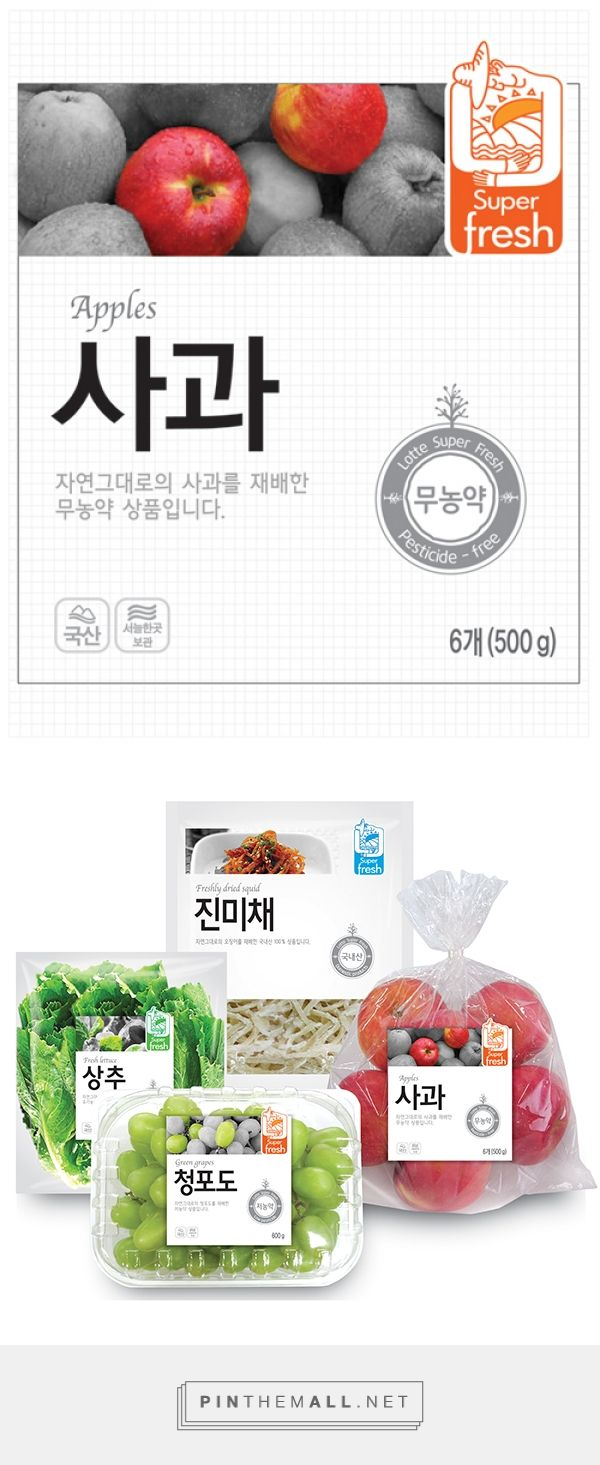 "Super Fresh on Behance by SunHwa ""Sunny"" Lee Seoul, Korea curated by Packaging Diva PD. The private brand for a freshness line in Lotte Super in South Korea. Since the logos are color coded, based on different categories such as fruits, vegetables and seafood, it was important not to use too many colors on the packaging but to keep the look simple and clean"