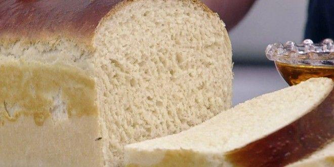Pão de Petrópolis