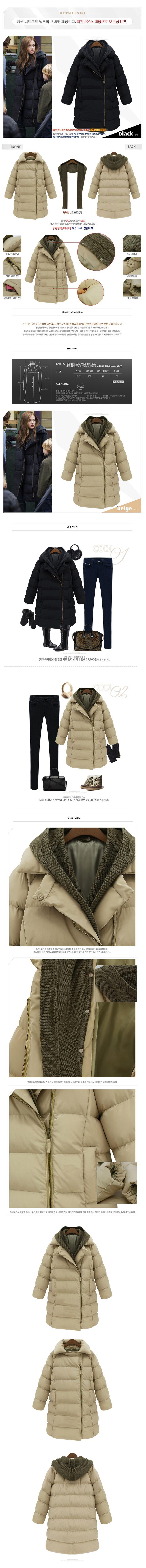 По беременности и родам ватные куртки верхняя одежда для беременных утолщение хлопка ватник средней длины Большой размер по беременности и родам утолщение вниз пальто, принадлежащий категории Пальто и относящийся к Детские товары на сайте AliExpress.com | Alibaba Group