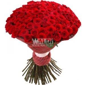 Яркий, шикарный букет из 101 длинной (1 м) красной розы - классический и самый удачный подарок для любой женщины.