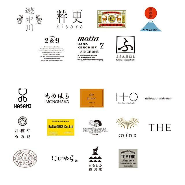第11回「大日本市」出展ブランド 2015年…