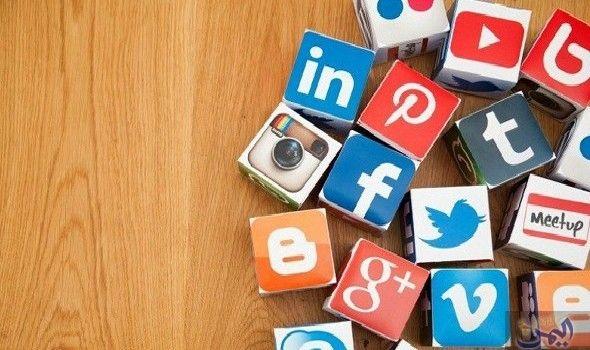 اختراع تطبيق يحمي مستخدمي الإنترنت من تعليقات الكراهية Social Media Branding Social Media Marketing Services Social Media Management Tools
