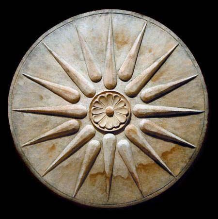 Ancient and Medieval Macedonian History: Vergina Sun.....a Pan-Hellenic Symbol