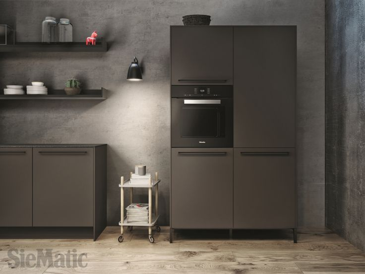 Küchenbuffet er ~ Best urban lifestyle by siematic images modern