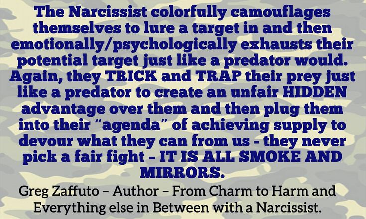 SO, where do people get the idea that Narcissists aren't to blame for what they do or they don't KNOW what they are doing.