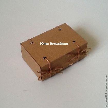 коробка из микрогофрокартона, 40 роригинальная упаковка, коробочка крафт, упаковка для мыла, коробочка для пряников, коробочка для украшений.