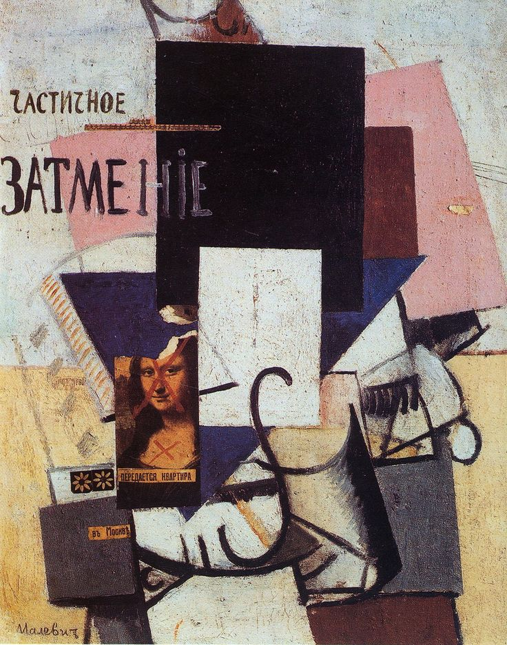 Kasimir Malevich, Composition with 'Mona Lisa', 1914. (Oil, pencil and collage on canvas, 24 1/2 x 19 1/2 inches, State Russian Museum, Petrograd.)