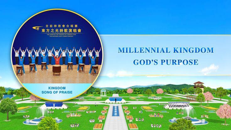 "Glory to God   Praise Dance ""Millennial Kingdom  God's Purpose"""