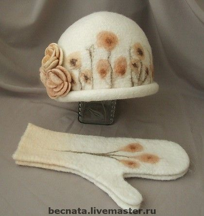 Bilenka classic hat with a brooch-flower and mittens. Made by hand in the wet felting technique of natural wool.