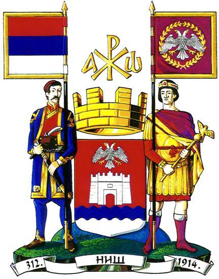 Coat of arms of Niš
