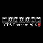 New AHF Billboard Campaign Highlights Troubling Global HIV/AIDS Statistics As World AIDS Day Approaches on December 1st