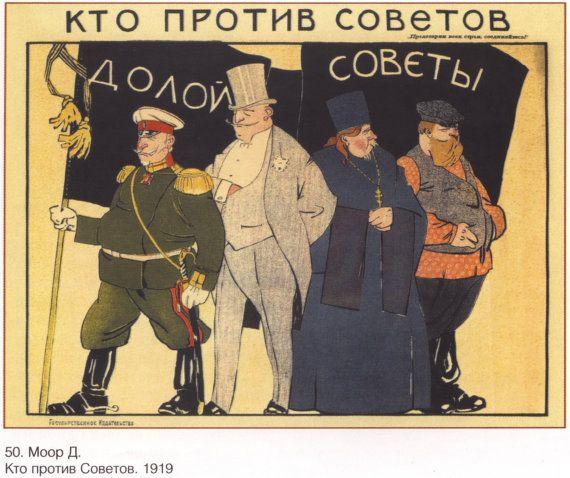 Political poster Soviet propaganda USSR 181 by SovietPoster