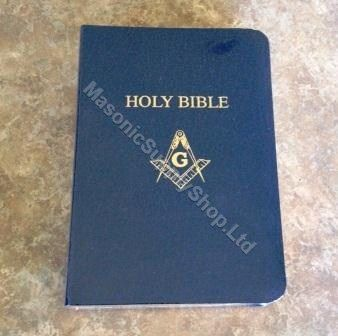 Masonic Supply Shop - Master Mason Masonic Bible  , $34.95 (http://www.masonicsupplyshop.com/master-mason-masonic-bible/)