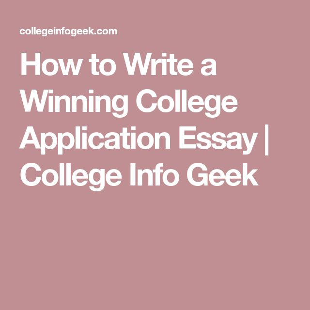 Best 25+ College application ideas on Pinterest Fasfa - college app resume
