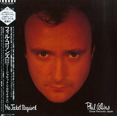 スノー・レコード・ブログ: フィル・コリンズ / COLLINS, PHIL - ノージャケット・リクワイアド / no jac...