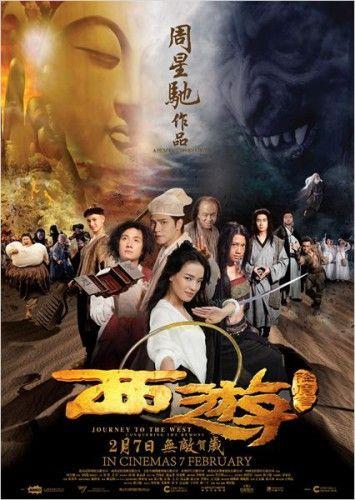 Trailer de Journey to the West de Stephen Chow | Cinealliance.fr