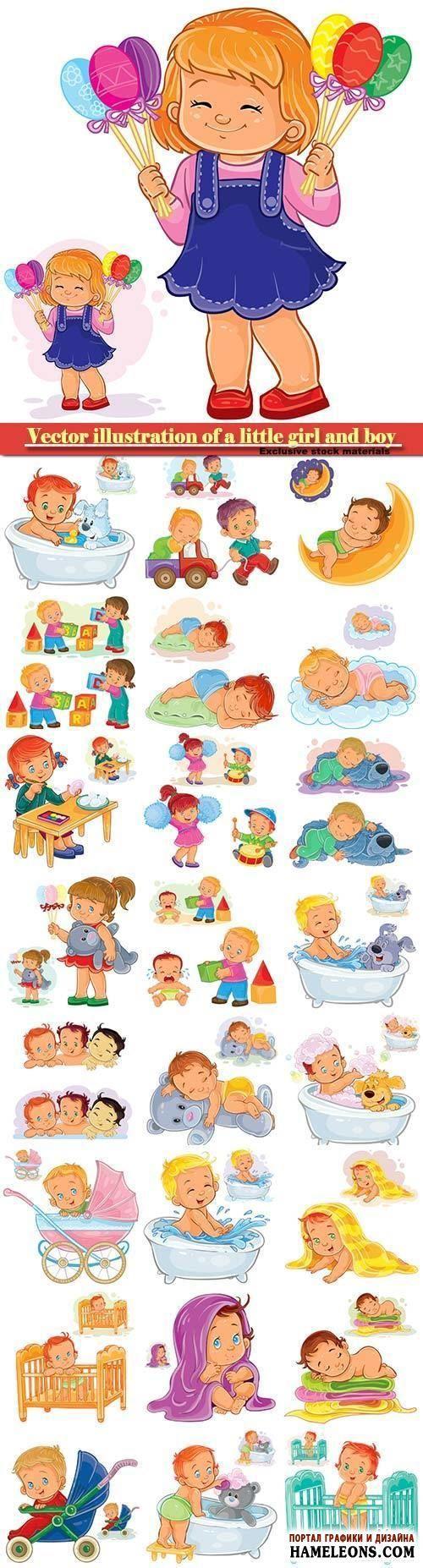 В векторе маленькие дети - мальчики и девочки играют, спят, купаются в ванне | Vector illustration of a little girl and boy playing